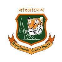 Bangladesh players Profile
