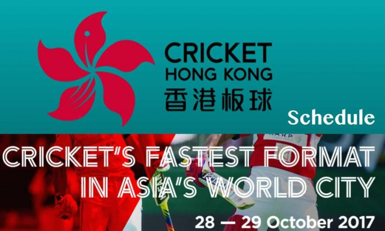 Hong Kong Sixes 2017