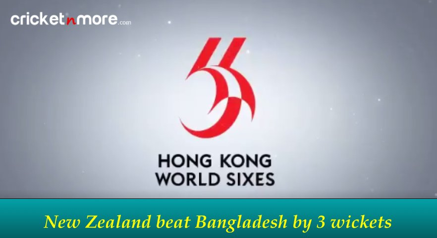 NZ vs Bangladesh