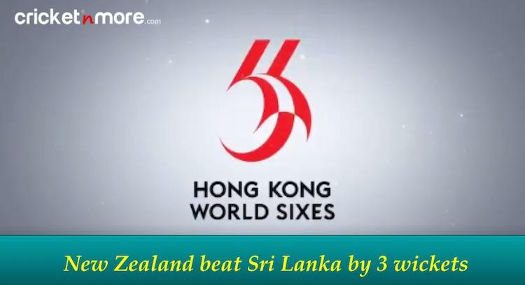 NZ vs SL