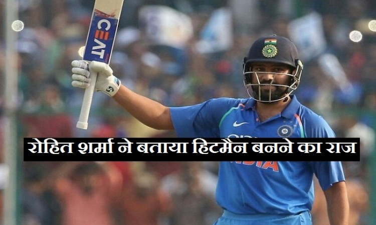 Quickly you rectify the better it is says Rohit Sharma
