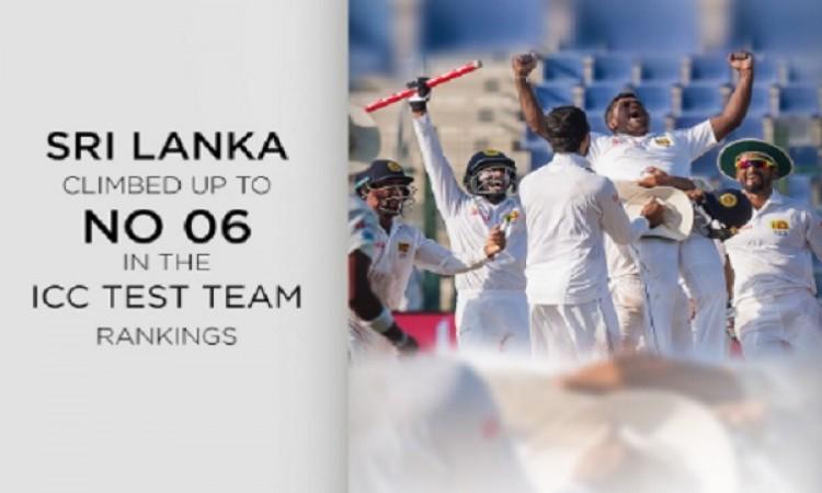 श्रीलंका बनाम पाकस्तान