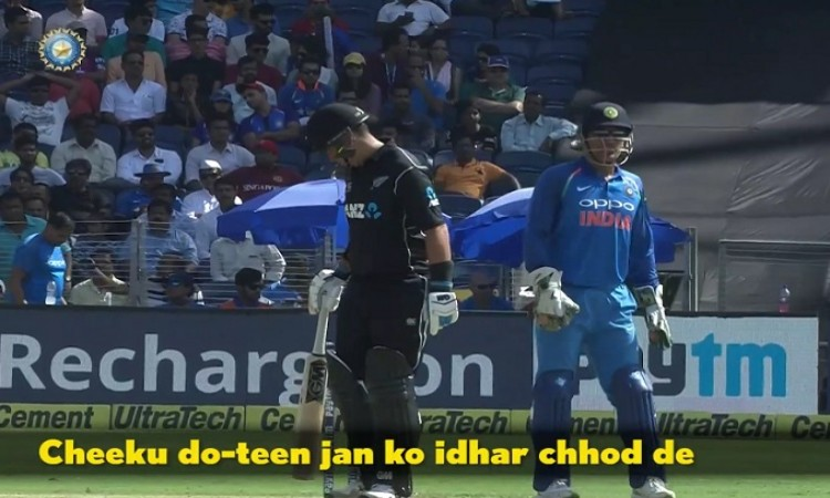Cheeku.MS Dhoni's Gems To Virat Kohli Caught On Stump Mic Again