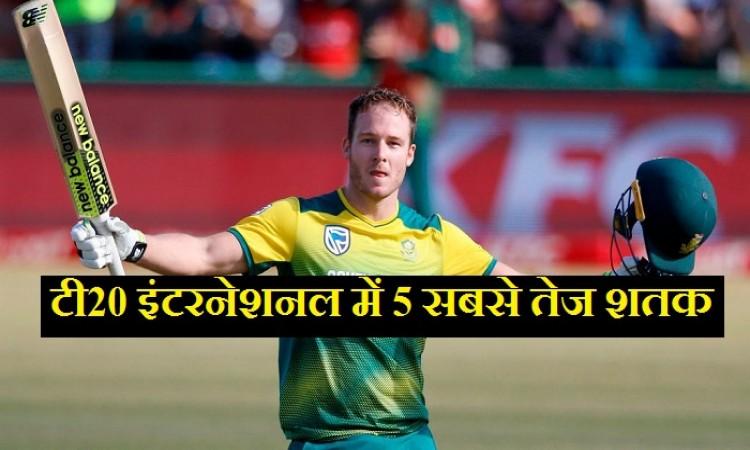 Top 5 fastest centuries in T20 Internationals