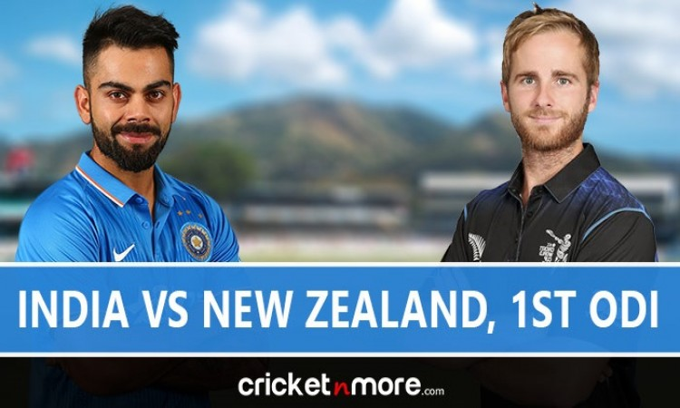 India vs New Zealand first ODI match preview