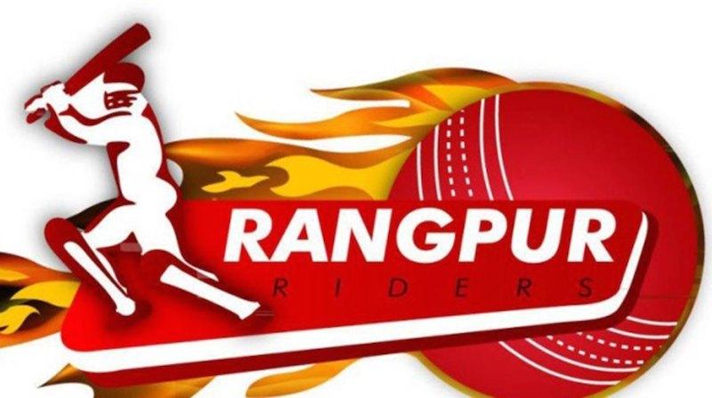 Rangpur Riders vs Sylhet Sixers