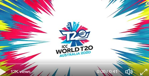 2020 वर्ल्ड कप टी-20
