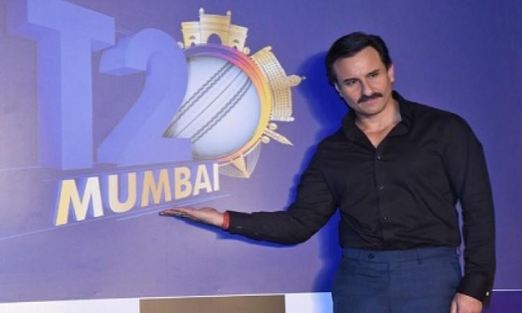 मुंबई टी- 20 लीग