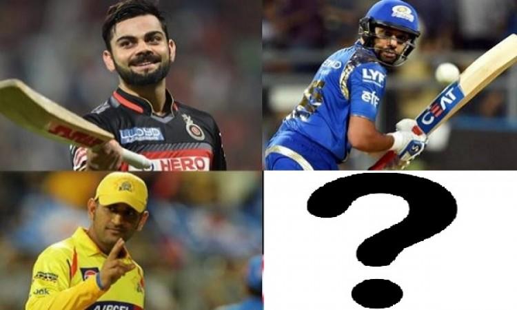 OMG यह दिग्गज बना आईपीएल 2018 का सबसे महंगा कप्तान