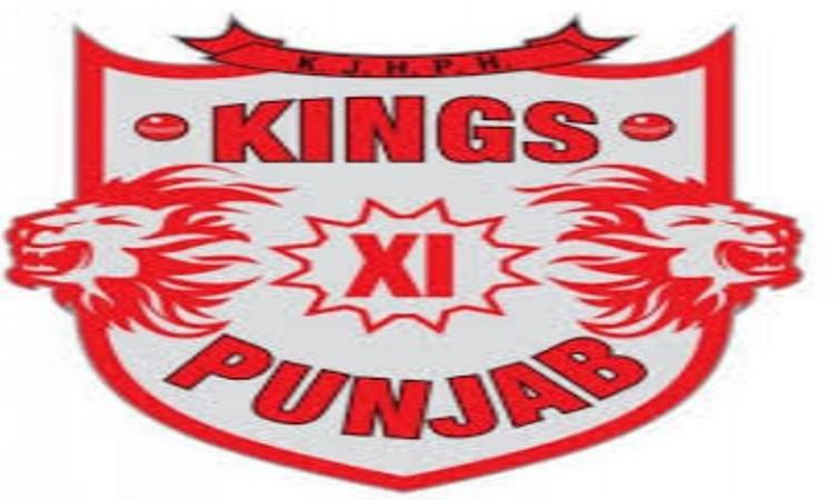 Kings XI Punjab full schedule  of IPL 2018