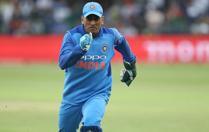 MS Dhoni Gets Lower Grade In New BCCI Player Contracts