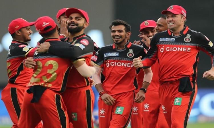 रॉयल चैलेंजर्स बैंगलोर की टीम जीतेगी आईपीएल 2018 का खिताब