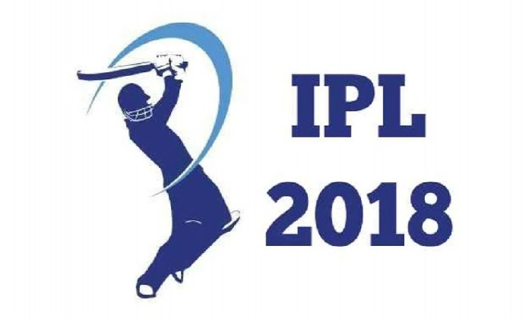 IPL 2018 fan parks in 36 cities Images