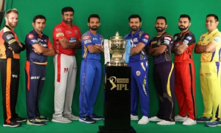 आईपीएल 2018 इस फॉर्मेट के साथ खेला जाएगा, जानिए पूरी डिटेल्स