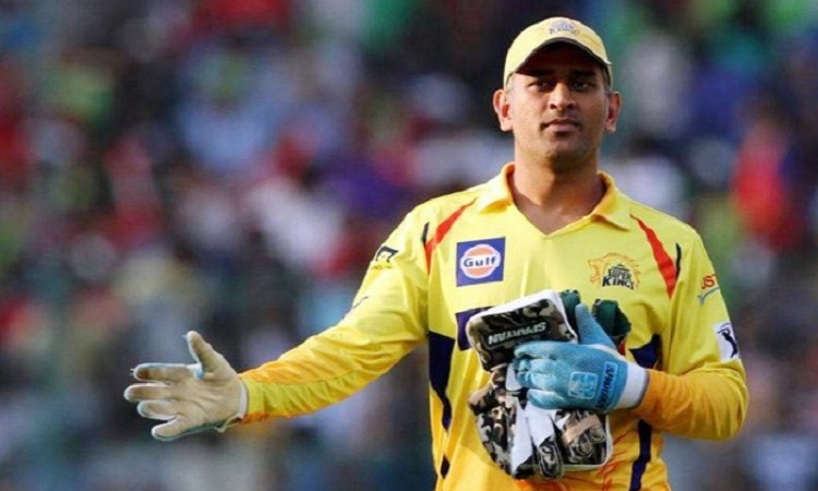 Images for MS Dhoni