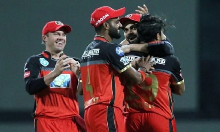 आरसीबी बनाम राजस्थान रॉयल्स