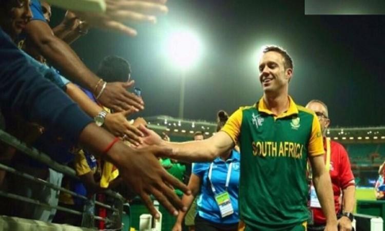 डीविलियर्स के संन्यास लेने के बाद क्रिकेट वर्ल्ड का दिल रोया, हर किसी ने ट्विट कर कही खास बात Images