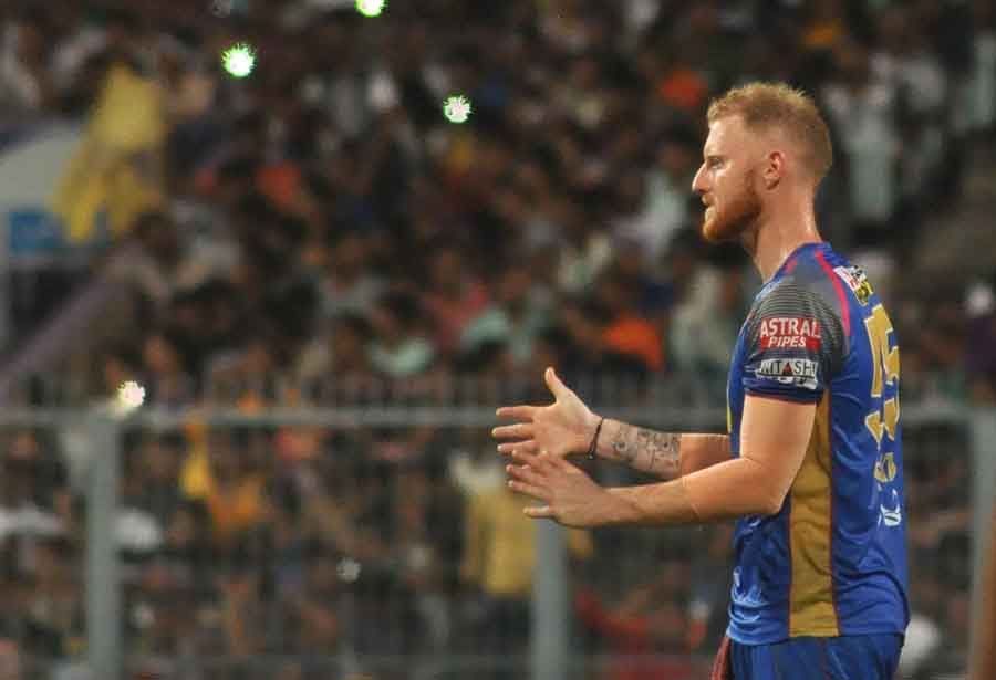 Ben Stokes Of Rajastha Royals During An IPL 2018 Match Images in Hindi