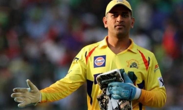 चेन्नई सुपरकिंग्स टीम को लगा बड़ा झटका, अगले मैच में यह दिग्गज हुआ बाहर Images