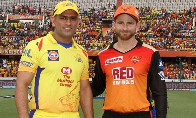 Chennai Super Kings vs Sunrisers Hyderabad Qualifier 1 IPL 2018