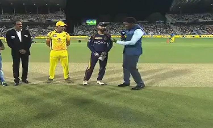 चेन्नई सुपरकिंग्स के खिलाफ मैच में केकेआर की टीम में बदलाव, जानिए प्लेइंग इलेवन Images