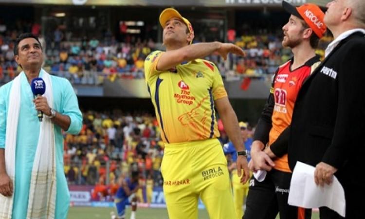 सनराइजर्स हैदराबाद की टीम में हुए एक जबरदस्त बदलाव, जानिए प्लेइंग इलेवन Images
