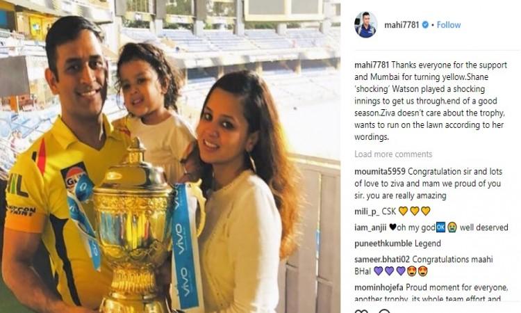 IPL का खिताब जीतने के बाद आखिरकार धोनी ने कह ही दी अपनी दिल की बात, फैन्स का इस तरह से किया शुक्रिया