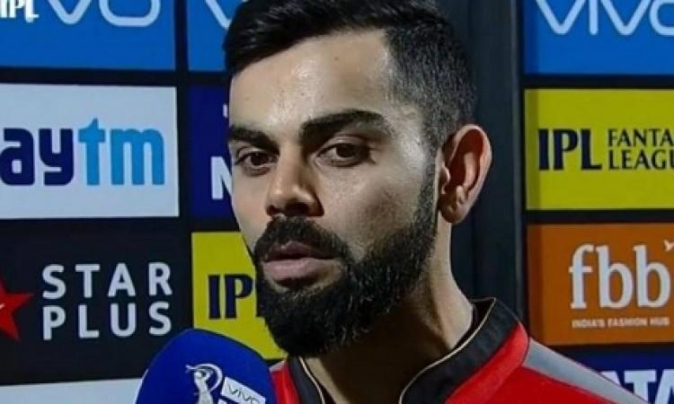 पंजाब के खिलाफ मैच से पहले ही कोहली ने कर दिया खुलासा, टॉस जीतकर लेगें यह फैसला Images