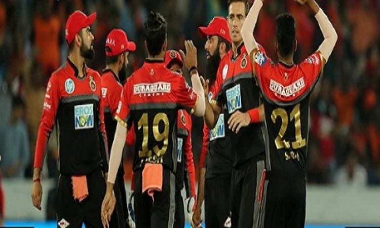खुशखबरी, आरसीबी की टीम आईपीएल 2018 में इस तरह से पहुंचेगी प्लेऑफ में, जानिए Images