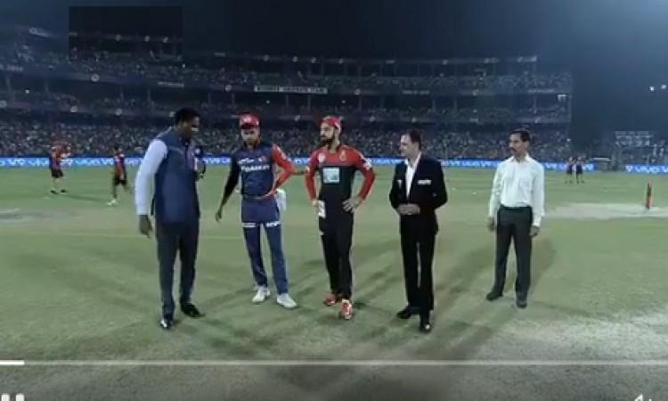 दिल्ली डेयरडेविल्स की टीमने ऐसा बदलाव कर रचा आईपीएल में इतिहास, पहली बाहर हुआ ऐसा Images