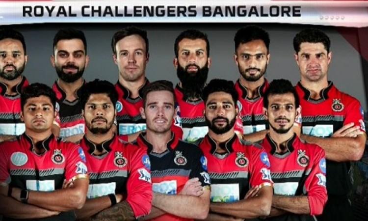 राजस्थान रॉयल्स के खिलाफ बैंगलोर की टीम के प्लेइंग इलेवन का ऐलान, जानिए Images