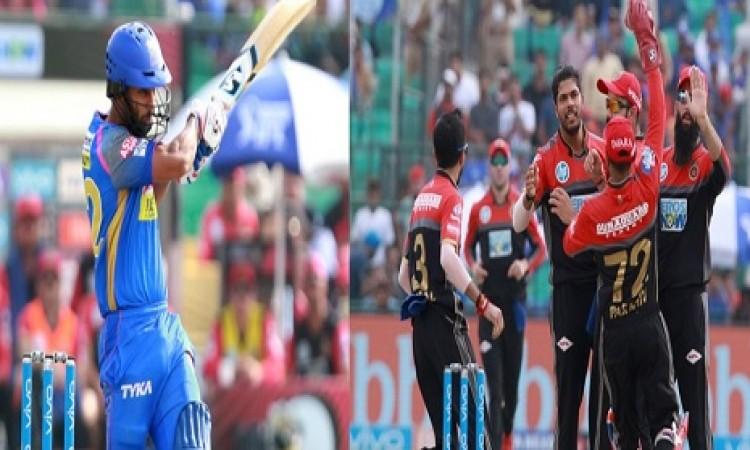 राहुल त्रिपाठी की पारी के बदौलत राजस्थान रॉयल्स ने RCB को दिया 165 रनों का लक्ष्य Images