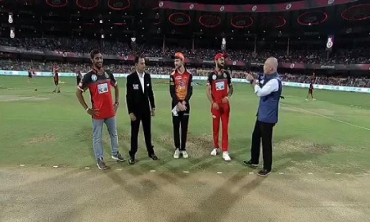 RCB के खिलाफ मैच में सनराइजर्स हैदराबाद की टीम में एक अहम बदलाव, दिग्गज हआ बाहर Images