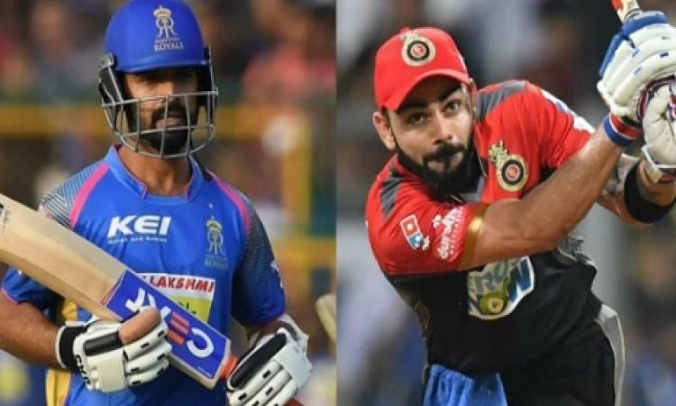 राजस्थान और बैंगलोर के बीच मैच में ऐसा हुआ तो प्लेऑफ की रेस से दोनों टीम हो जाएगी बाहर, जानिए Images
