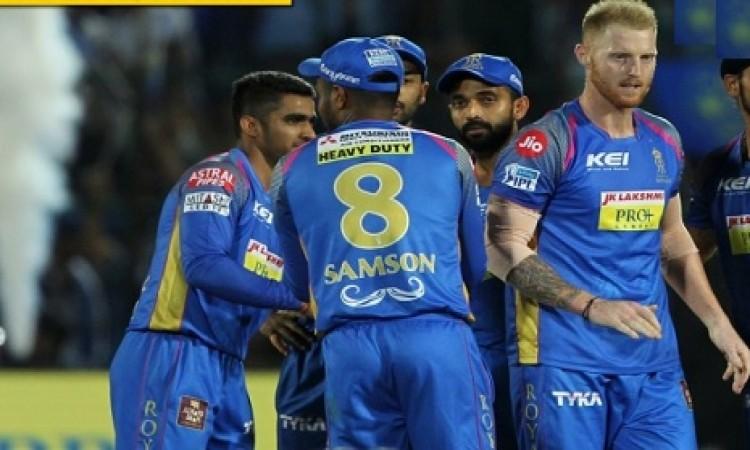 BREAKING राजस्थान रॉयल्स की टीम को मिल गई बड़ी खुशी, इस वजह से प्लेऑफ में पहुंचना हुआ पक्का Images
