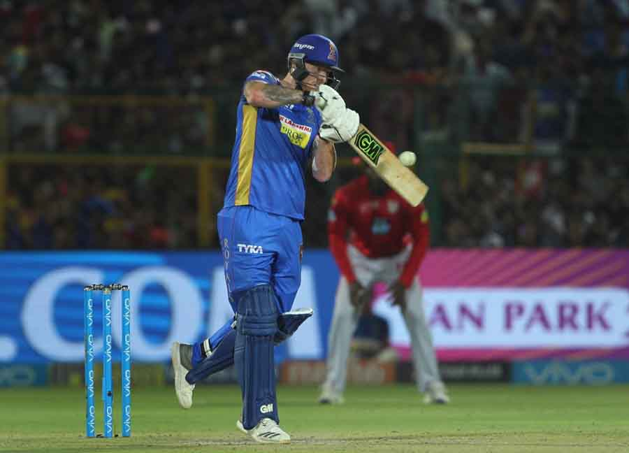 Rajasthan Royals Ben Stokes In Action During An IPL 2018 Images in Hindi