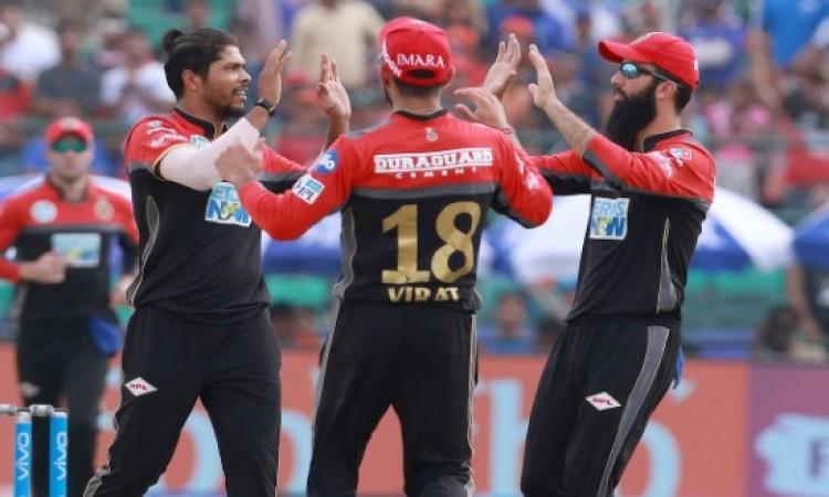 उमेश यादव ने IPL 2018 में बना दिया रिकॉर्ड, आईपीएल में पहली बार किया ऐसा कमाल Images