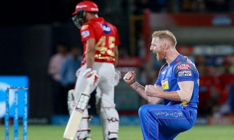 कमाल की गेंदबाजी के बल पर राजस्थान रॉयल्स ने किंग्स इलेवन पंजाब को 15 रनों से दी पटखनी Images