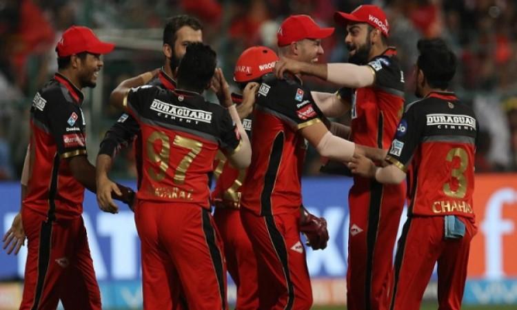 बेहद ही रोमांचक मैच में आखिरी ओवर में आरसीबी की टीम को 14  रन से मिली जीत, मोहम्मद सिराज ने कर दिखाय