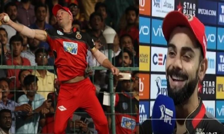 हैदराबाद के खिलाफ मैच में एबी डीविलियर्स ने स्पाइडर मैन बनकर अपने दोस्त कोहली का दिल जीत लिया VIDEO