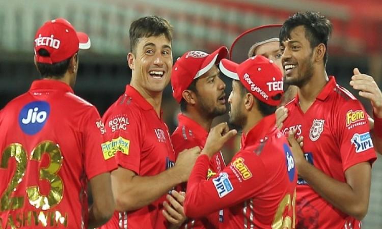 राज्स्थान रॉयल्स ने किंग्स इलेवन पंजाब को दिया 153 रनों का टारगेट Images