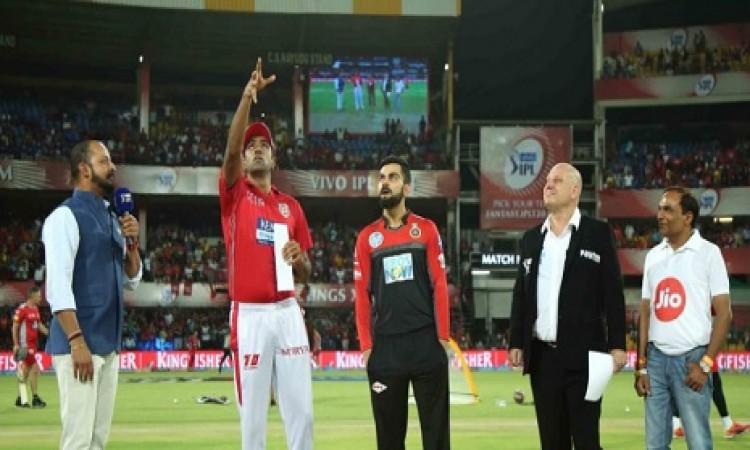 रॉयल चैलेंजर्स बेंगलोर की प्लेइंग इलेवन को लेकर कप्तान कोहली ने लिया ऐसा फैसला, जानिए प्लेइंग XI Ima
