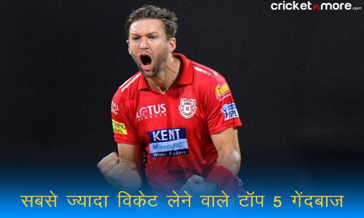 Top five wicket takers of Indian Premier League 2018
