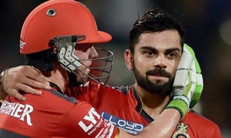 जीत के बाद भी कोहली को इस बात का मलाल, अगले मैच में ऐसा खास परफॉर्मेंस करना होगा Images