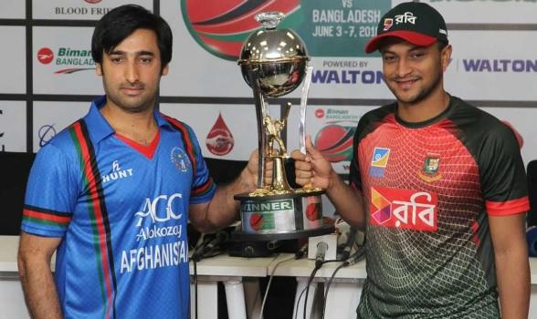 अफगानिस्तान बनाम बांग्लादेश: पहले