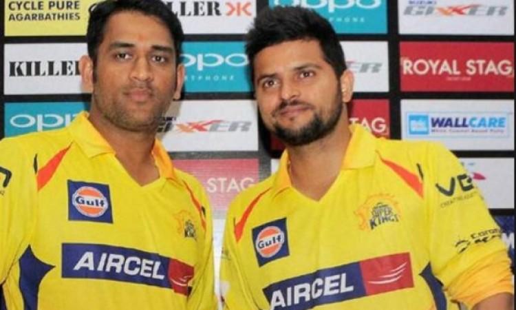 भारत के खिलाफ टेस्ट से पहले अफगानिस्तान के इस खिलाड़ी को धोनी और रैना ने दिया खास तोहफा Images
