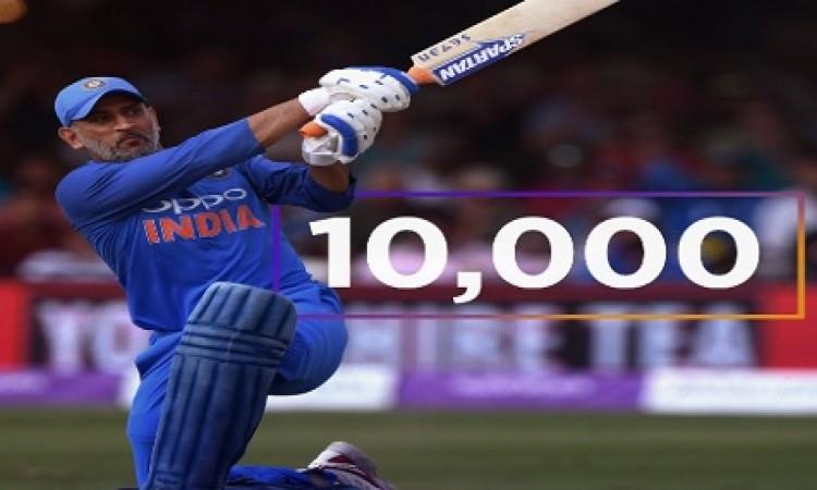 धोनी ने रचा इतिहास, वनडे में पूरे किए 10000 रन Images