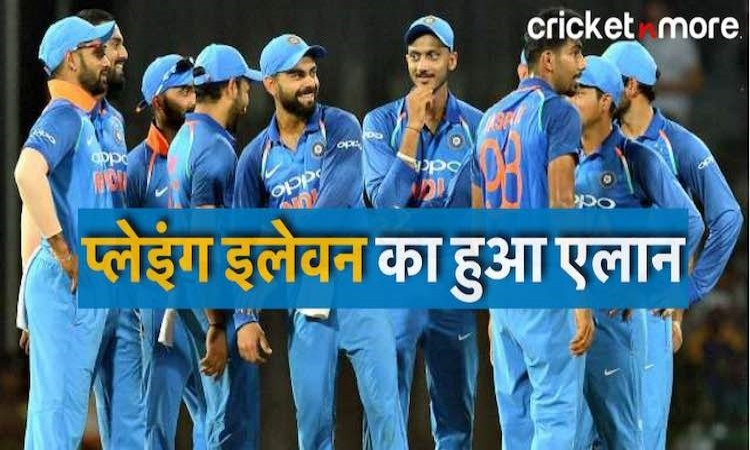 india predicted XI for second odi vs england