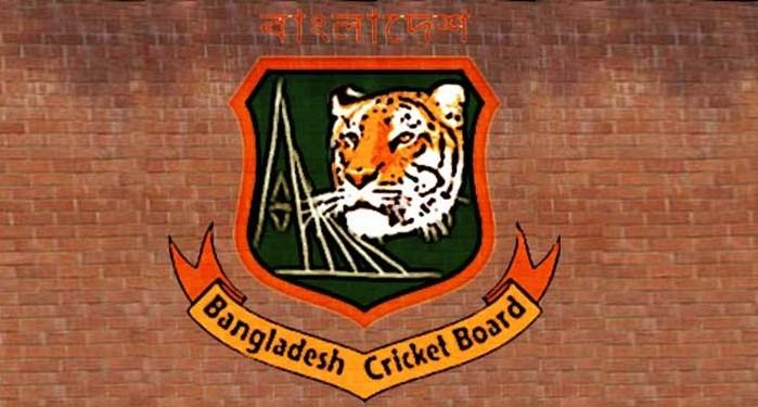 Bangladesh U19 Team