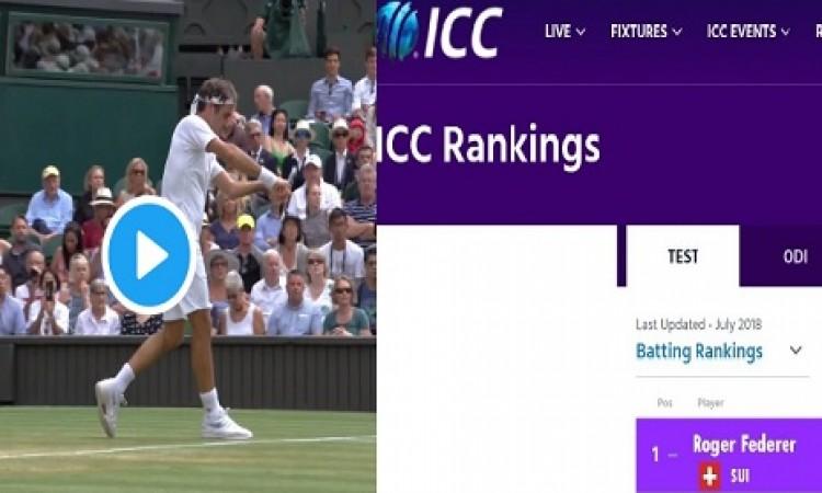 VIDEO रोजर फेडरर ने टेनिस मैच में खेला क्रिकेटिंग शॉट, ICC ने बनाया टेस्ट रैंकिंग में नंबर-1 बल्लेबा